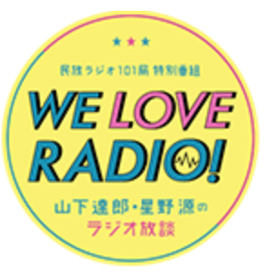 WE LOVE RADIO!